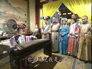 Ni Shi Feng Er Wo Shi Sha