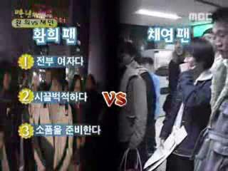 Happy Shares Company Chae Yeon vs. Hwan Hee 2/10 eng.sub