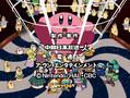 Hoshi no Kaabi Episode 7