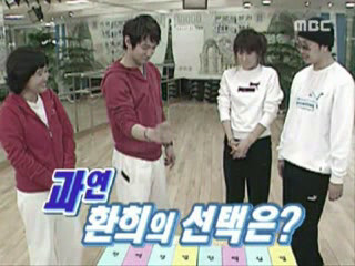 Happy Shares Company Chae Yeon vs. Hwan Hee 5/10 eng.sub