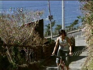 [CM] Yamashita Tomohisa - TBC's men