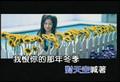 Elva Hsiao - Xia Chi Lian Ai