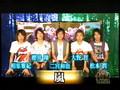 [2007-09-05 SAKIGAKE] Arashi part's only