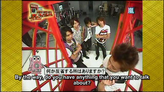 HEY!x3 Telephone Box: Arashi 2007.09.03 (subbed)