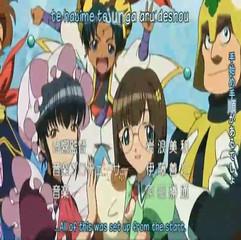Himesama Goyoujin 02