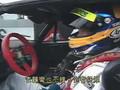 Best motoring super car race