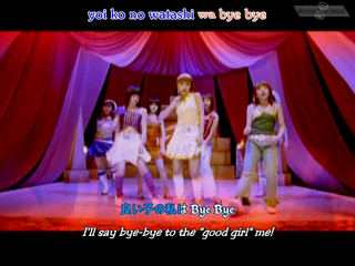 Morning Musume Otome Gumi - Ai no sono touch my heart (Subs)