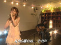 Niigaki Risa - Koe