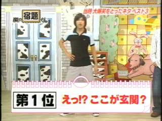 [2007-09-10 syukudai] guest Nishioka Sumiko
