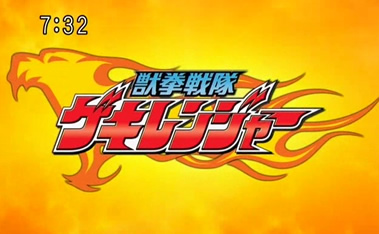 Gekiranger Opening -- New