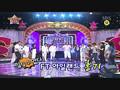[HQ] Cut Scenes of Star King 070908