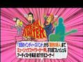 Buono! - Kiss! Kiss! Kiss! (MUSIC FIGHTER)