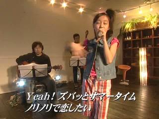 Hello Pro Hour - Mai Hagiwara ~Yeah! Mecha Holliday