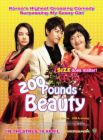 200 Pounds Beauty - even after 10 years