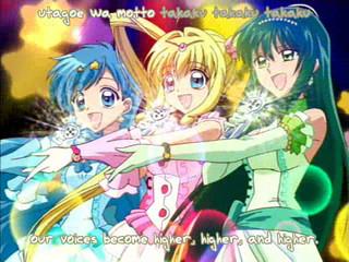 KODOU ~Perfect Harmony~