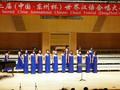 final Beijing performance