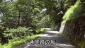 Travel Guide to Hinamizawa