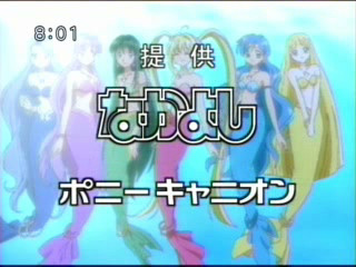 Mermaid Melody pichi pichi pitch Pure op