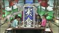[TV] tonneruzu no minasan no okagedesu (YOU & Matsuda Shota)
