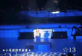 news spring concert - tegopi - love song
