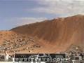 4WD hill climb