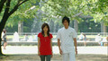 First Kiss EP 10