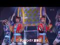 10nin Matsuri - Dancing! Natsu Matsuri