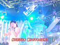 Aya Matsuura - Hyacinth