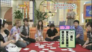 [TV] 070902 YOU tachi! (38m45s)