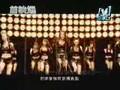 蔡依林 - 特務J