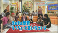 [TV] 070909 YOU tachi (40m55s)