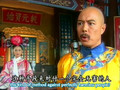 Huan Zhu Ge Ge ep 15-1 [eng subs] Princess Returning Pearl