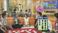 [TV] 070722 YOUtachi (40m55s)