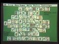 Computer Games (1988)