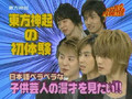 tvxq - Talk and beautiful you on Music Fighter 20080502