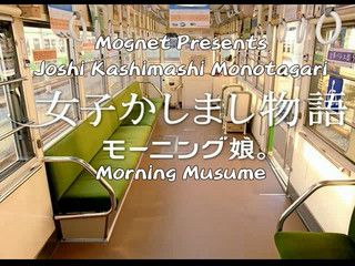 Morning Musume - Joshi Kashimashi Monogatari (subs)