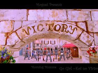 Morning Musume - Go Girl! Koi no Victory (Subs)
