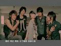 Fahrenheit & Hebe - Zhi Dui Ni You Gan [PV].wmv