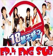 18 Jin Bu Jin Ep.4 Eng Sub