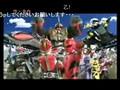 New Super Hero Time - GekiRanger 29 Beginning