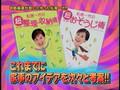 Hey X3 (2007.02.19)