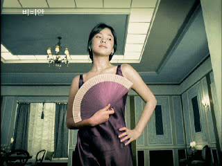 Vimeo Song hye kyo