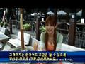Goto Maki- one fine day in korea