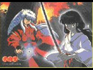 Inuyasha és Kikyou reménytelen szerelme