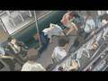 Tokyo Majin Trailer