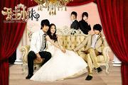 Romantic Princess Ep1.1