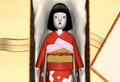 Kikoushi-Enma 2