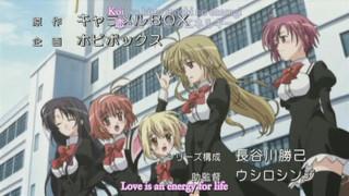 Otome wa Boku ni Koishiteru Episode 12