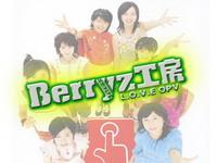 Berryz Koubou - Love OPV