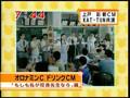 Akame-BackstageCM